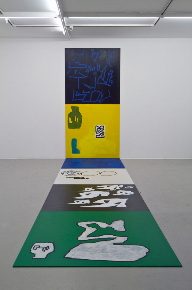 Ekta, Untitled Installation, 2015, acrylic and paint on wood. Part of his solo show Failures & Unknowns at Galleri Thomassen.